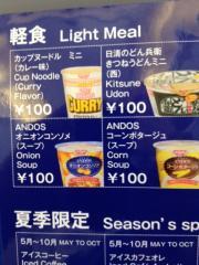 food_convert_20140326162815.jpg