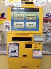 ticketmachine1_convert_20140326162508.jpg