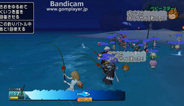 140807釣り