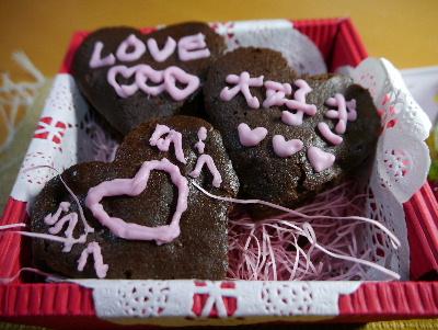 バレンタイン3