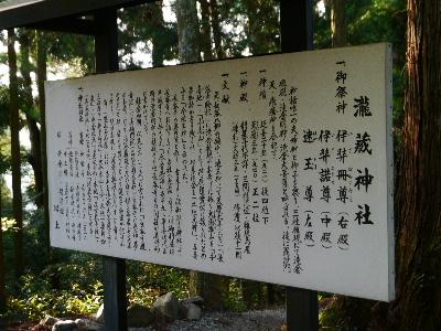 2014奈良2