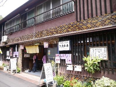 2014奈良45