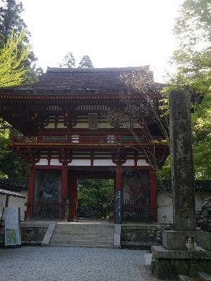 2014奈良2−9