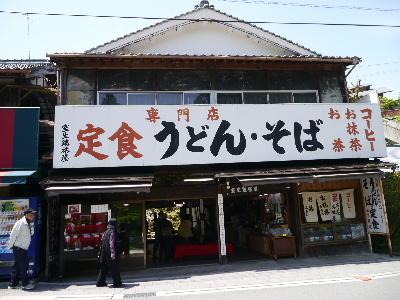 2014奈良2−49