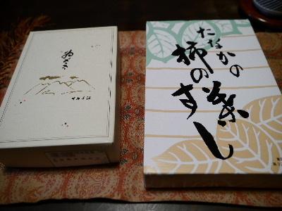 2014奈良2−68