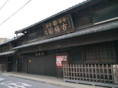 2014奈良3−12