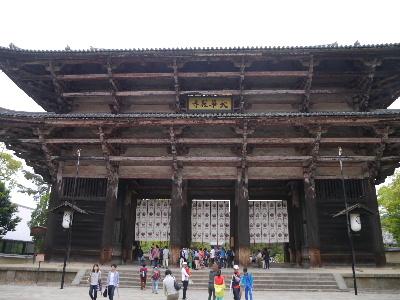 2014奈良3−25