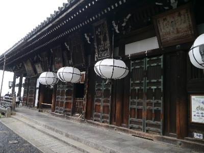 2014奈良3−28