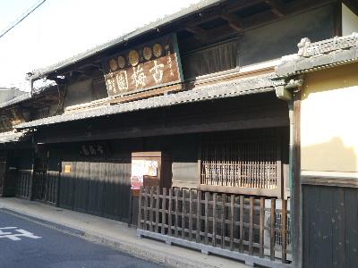 2014奈良4−6