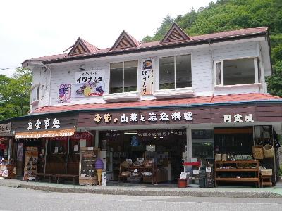 昇仙峡2−7