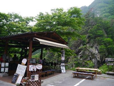 昇仙峡2−17