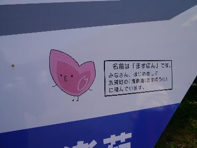 北陸1−3−10