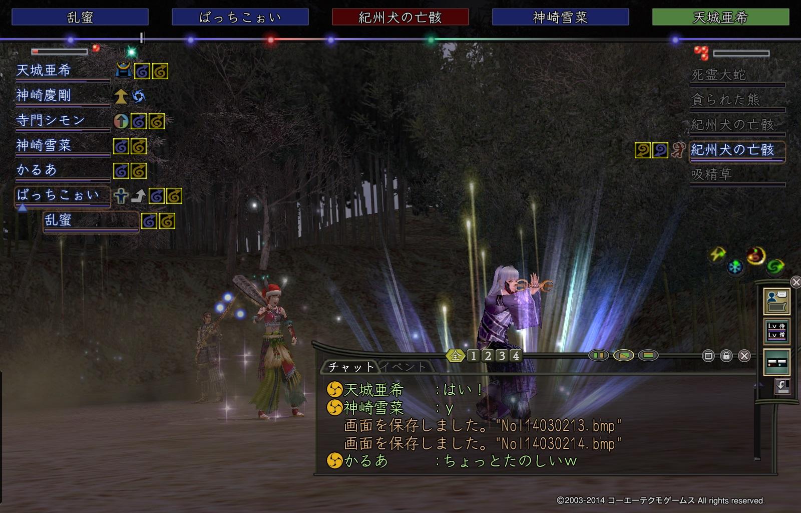 mitsu3kousei4.jpg