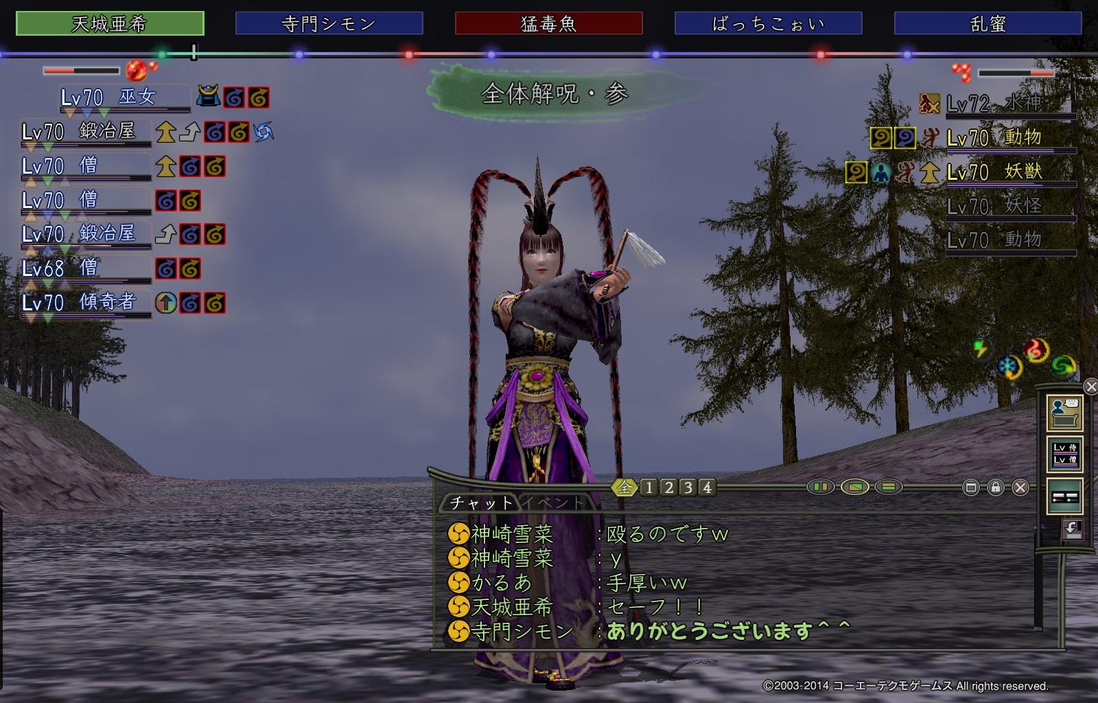 mitsu3kousei6.jpg