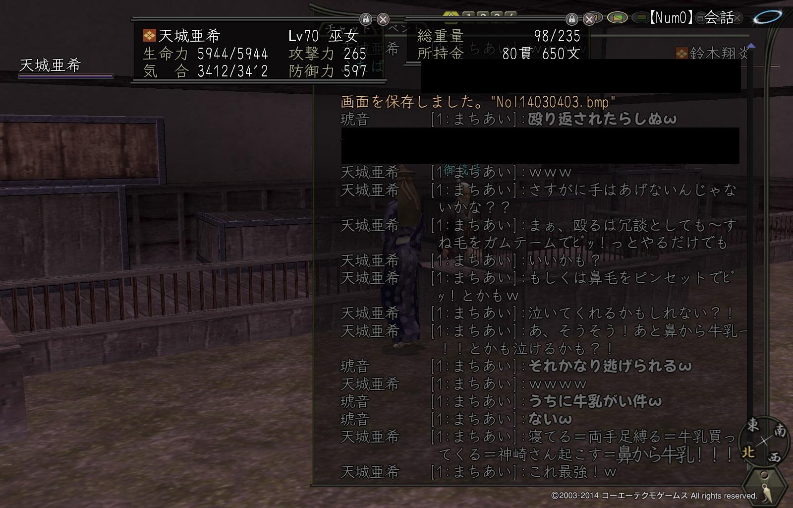 ray10.jpg