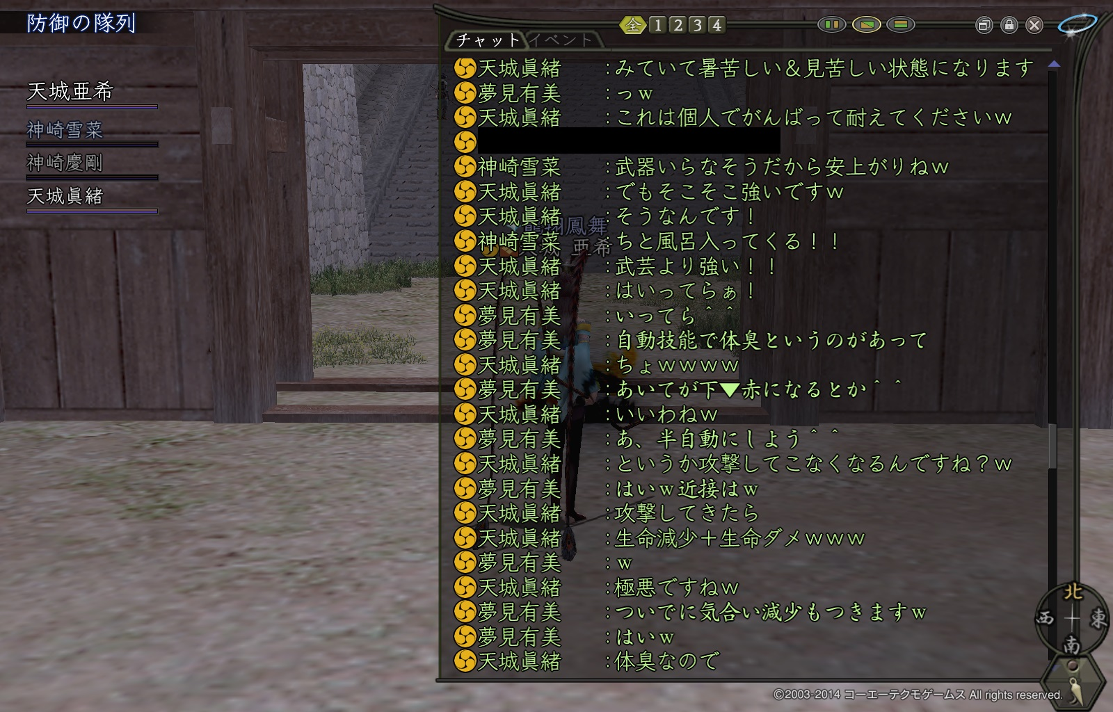 rikishi6.jpg