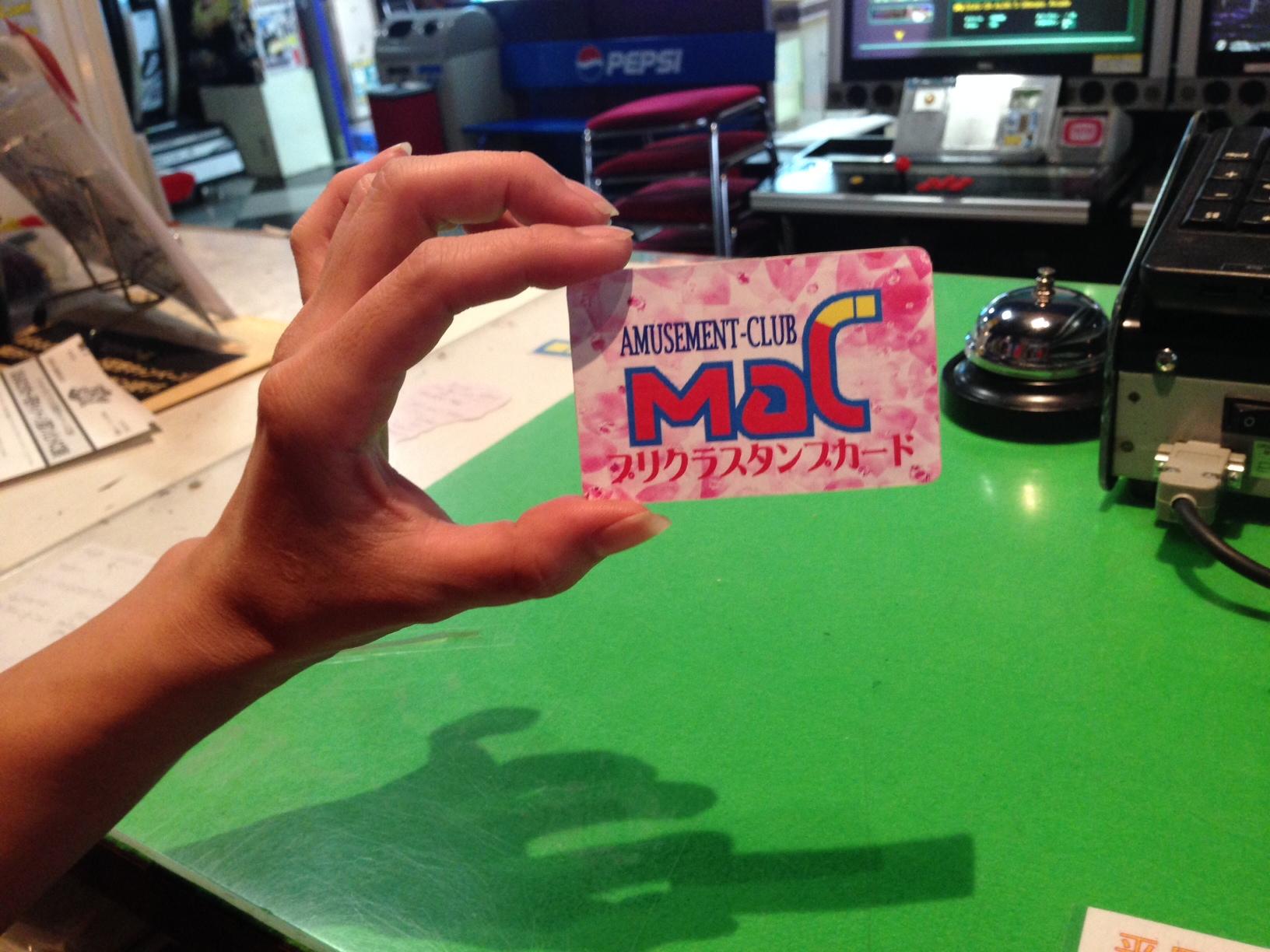 プリクラスタンプカード