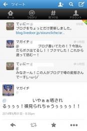 Screenshot_2014-06-02-02-17-24 tr