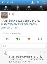 Screenshot_2014-06-02-01-58-29 tr
