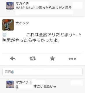 Screenshot_2014-07-02-19-06-09s.jpg