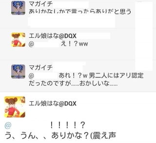 Screenshot_2014-07-02-19-06-26s.jpg
