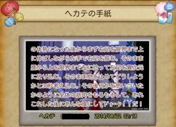 Screenshot_2014-08-22-19-50-17.jpg