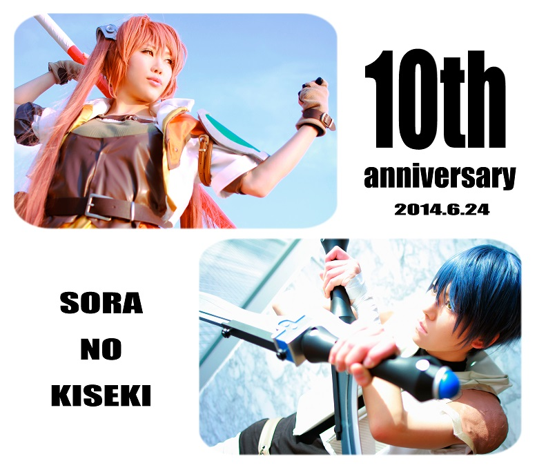 10th annivrsary 1