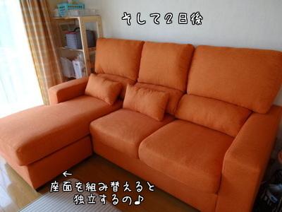 aV1B30XlkfQ95vh1405161307_1405161530.jpg