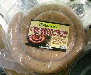 i-cook-03.jpg