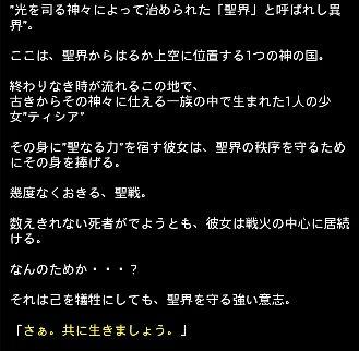 お知らせ 0219 3