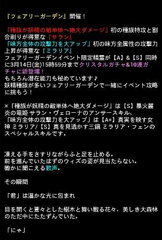 お知らせ 0221 3