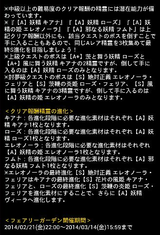 お知らせ 0221 5