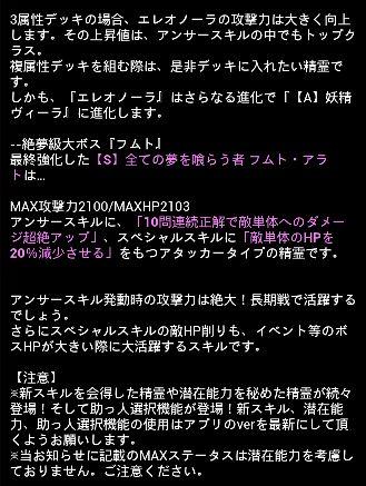 お知らせ 0221 11