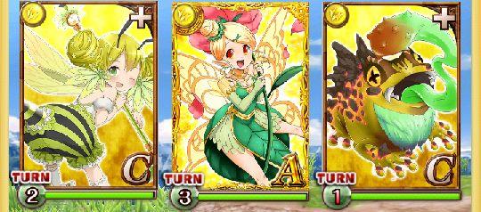 妖精 14