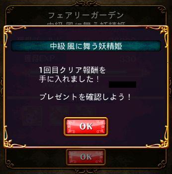 妖精 16