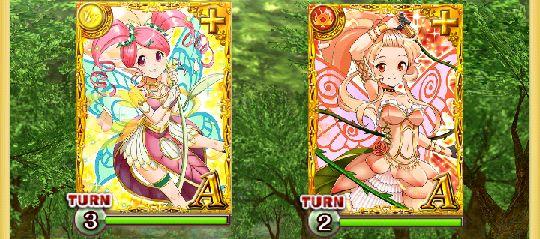 妖精 24