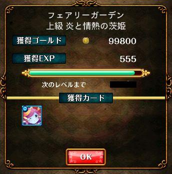 妖精 25