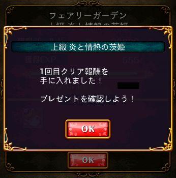 妖精 26