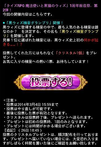 お知らせ 0226 2