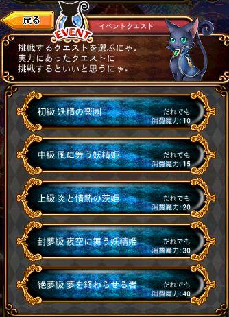 妖精 1 修正