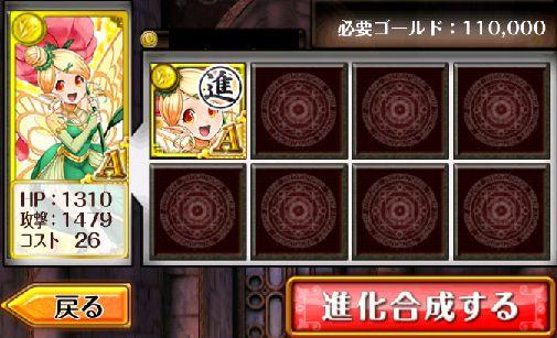 妖精 31