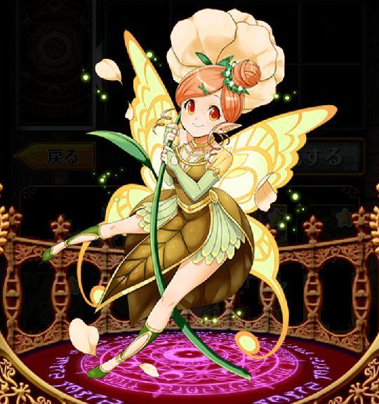 妖精 34
