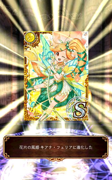 妖精 42