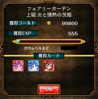 妖精 59