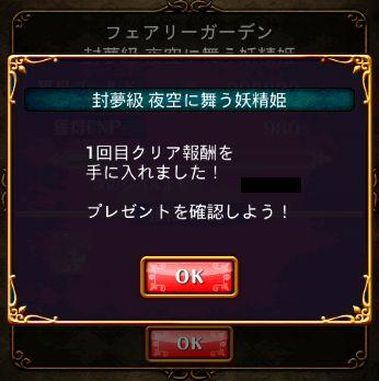 妖精 72
