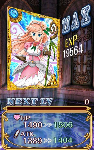 妖精 85
