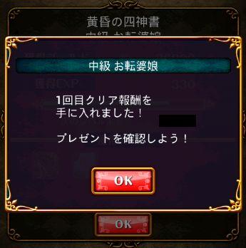 四神 16
