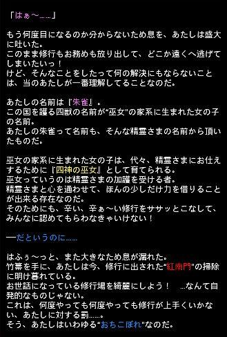 四神エピ 5
