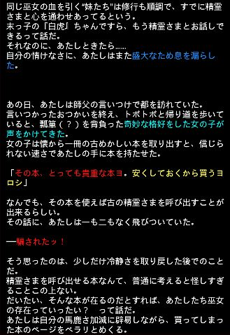 四神エピ 6