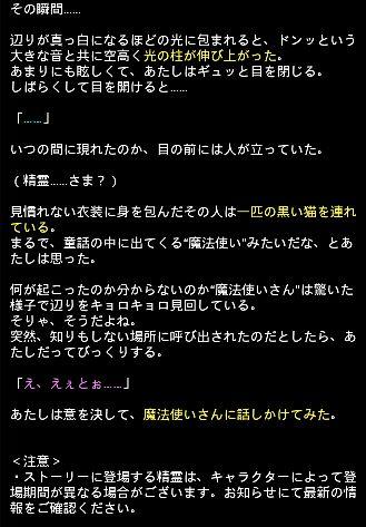 四神エピ 7